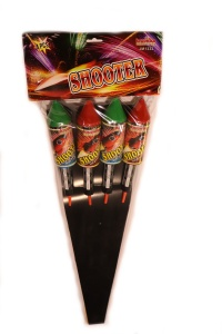 Rakety Shooter 4ks